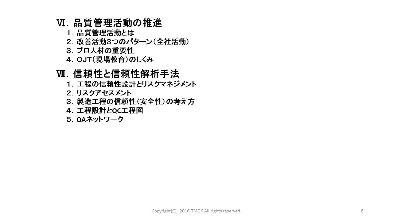 0415スライド6.JPG