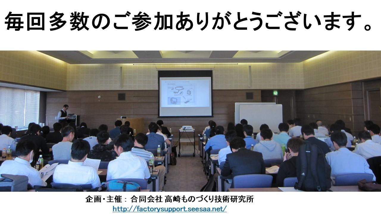 7月東京 名古屋2.jpg