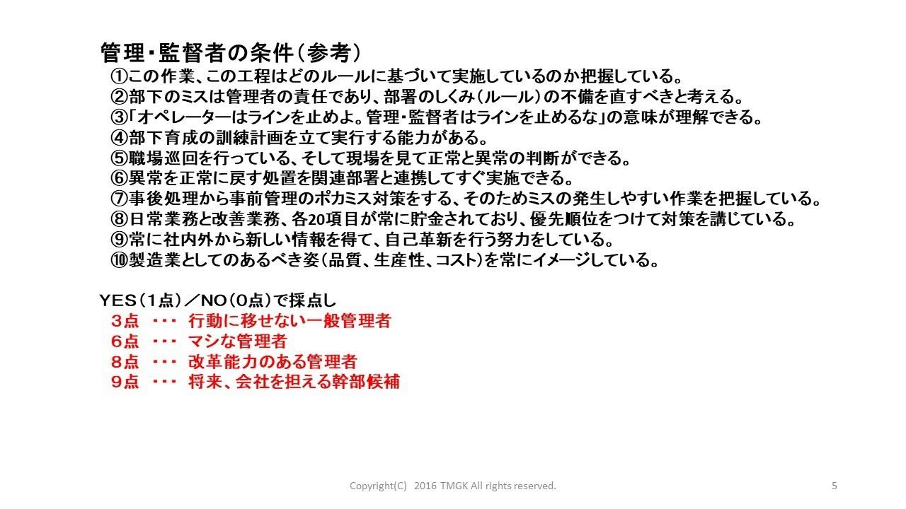 スライド041415.JPG