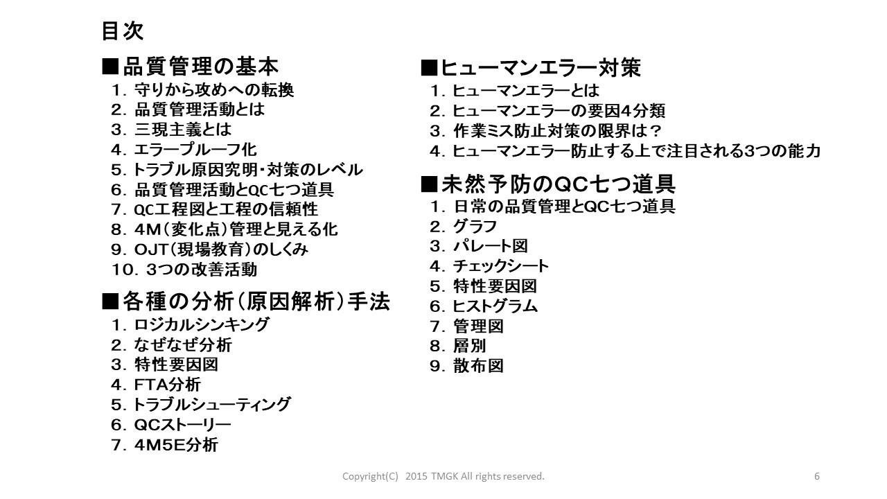スライド041416.JPG