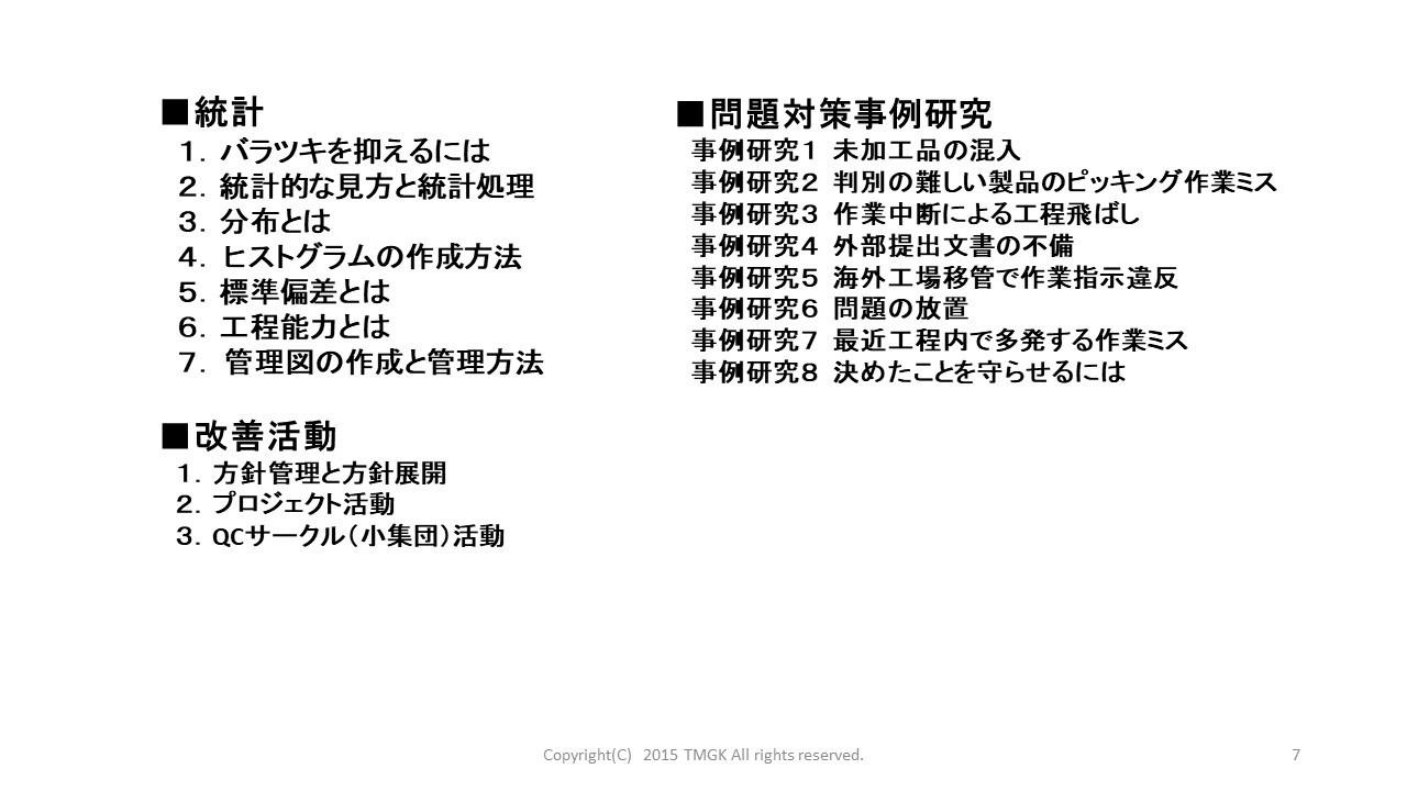 スライド041417.JPG