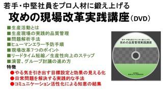 スライド5_2.jpg
