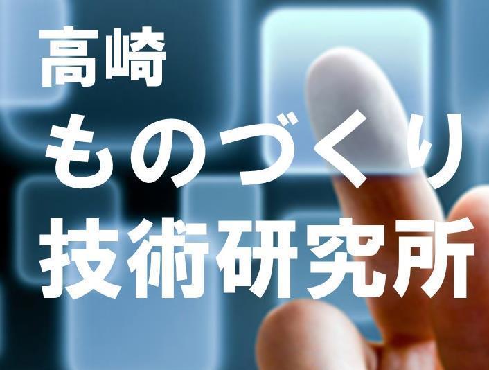 会社ロゴ1.jpg