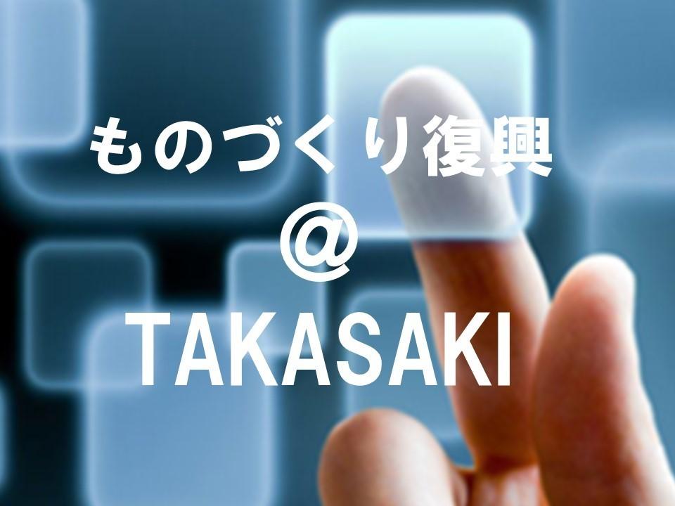 会社ロゴ3.jpg