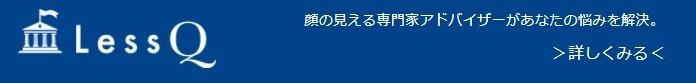 横長青バナー.jpg