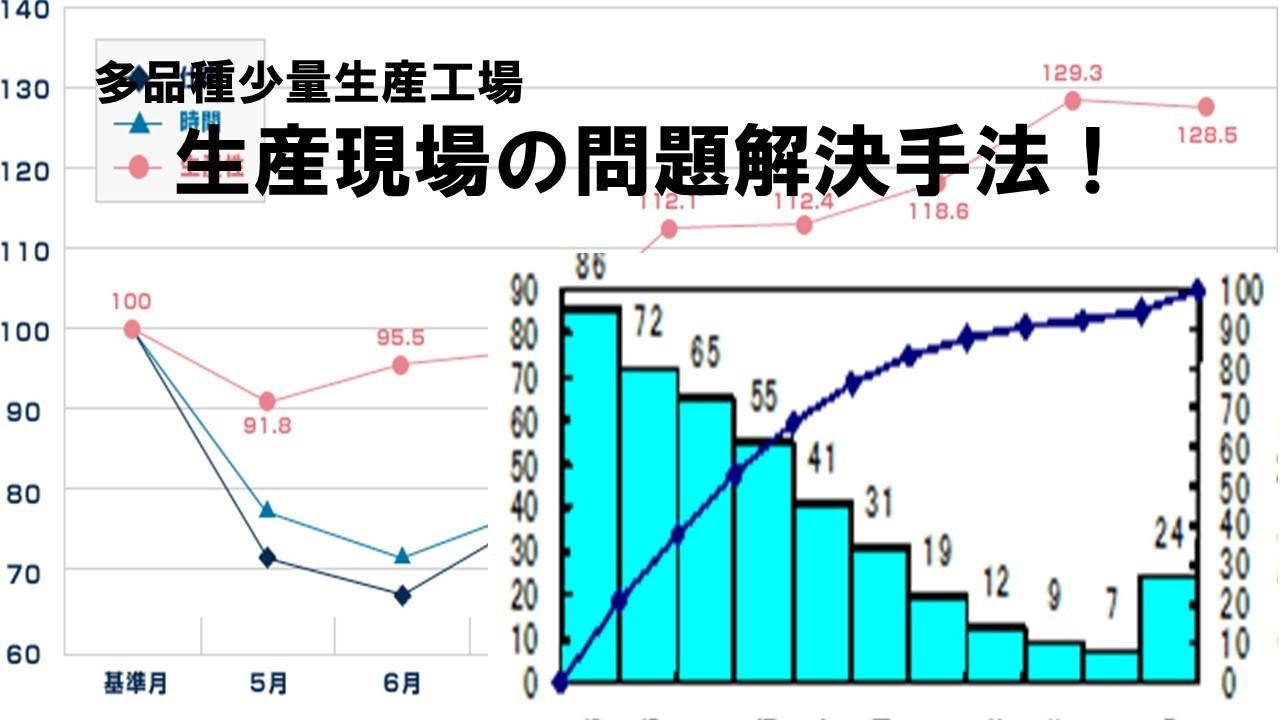 4月太田1.jpg