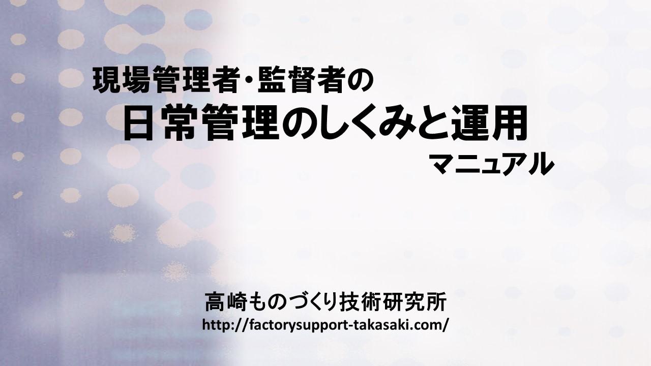 04014スライド1.JPG