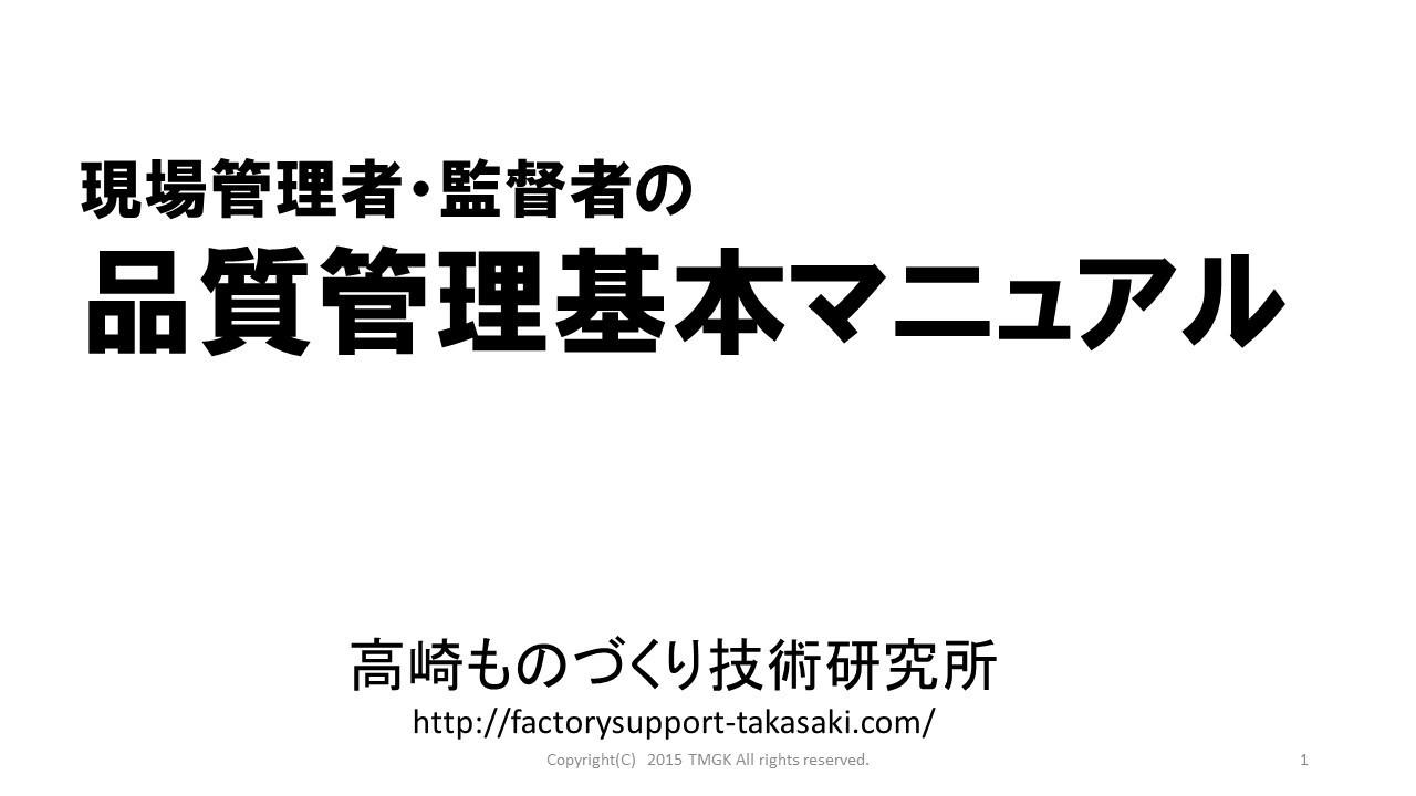 スライド04141.JPG