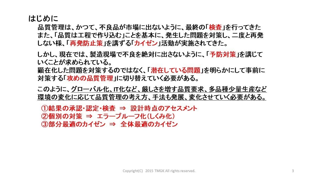 スライド041413.JPG