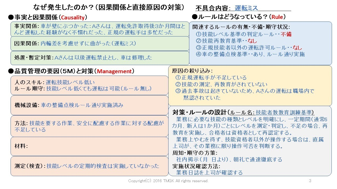 スライド11153.JPG