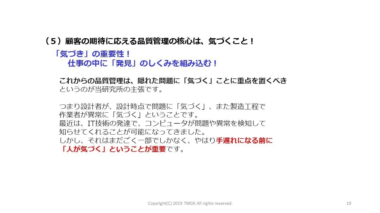 New FMEA_FTA_実践マニュアル抜粋.jpg