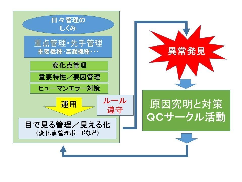 QC1.jpg